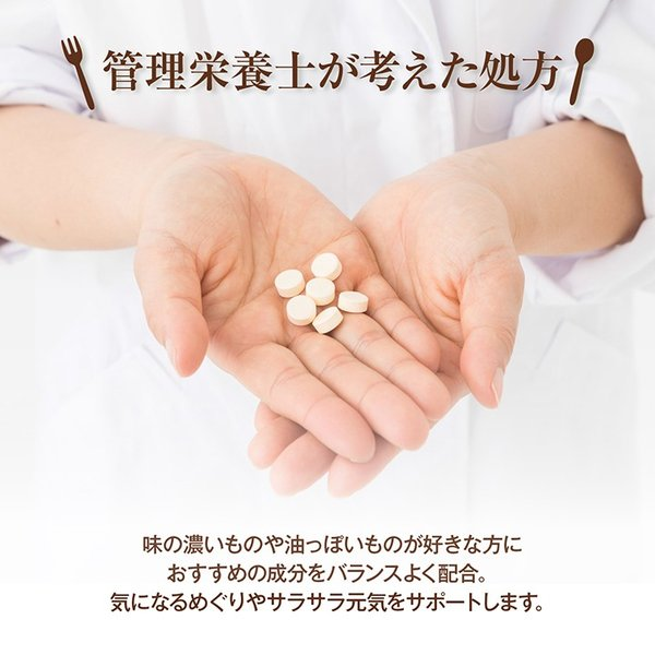 《管理栄養士監修》 ミネラルサポート サプリ カリウム 90粒 30日分|ishokudogen-store|09
