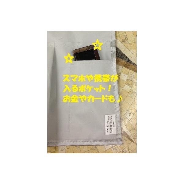 防災頭巾石頭くん ビジネスマン|isiatama2|03