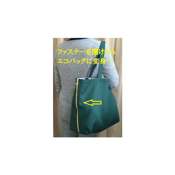 防災頭巾石頭くん おかいものグリーン|isiatama2|02