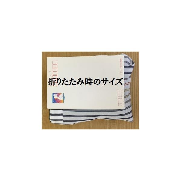 防災頭巾石頭くん おかいものグリーン|isiatama2|03