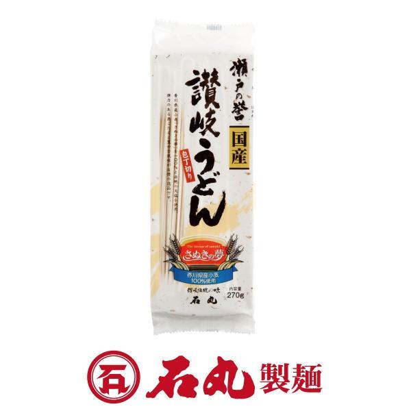 香川県産小麦「さぬきの夢」100%使用 国産の小麦が香る厳選品 もっちり麺 /瀬戸の誉 讃岐うどん包丁切り(3人前×1袋) 自宅/香川 石丸製麺公式|isimaruudonhonpo