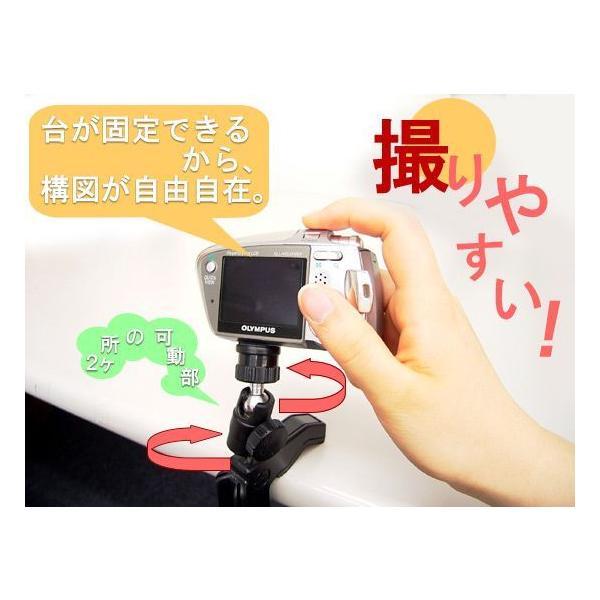台座固定式 ミニ 三脚 デジカメ撮影に(送料無料)