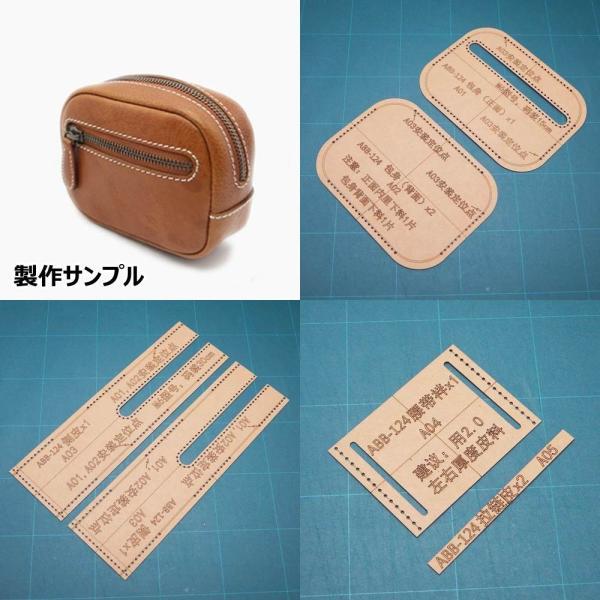 the best attitude 7cdd4 42b2f おしゃれなバッグ、鞄、財布など手作り革製品のための型紙です ...