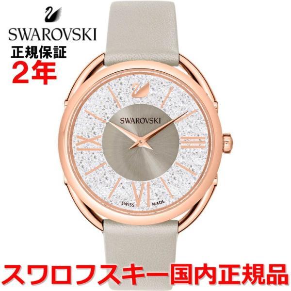 国内正規品 スワロフスキー SWAROVSKI 腕時計 女性用 レディース クリスタルライングラム Crystalline Glam 5452455