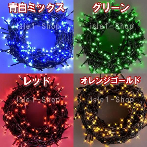 お試し価格 新LEDイルミネーション電飾100球(1人1個限定) ストレートライト  いるみねーしょん 電飾 クリスマス クリスマスライト  isle1 03