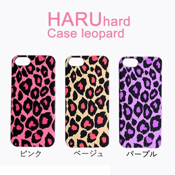 送料無料 iPhone5/5S はるヒョウ柄ハードケース HARU reopard hard Case ヒョウ柄 柄物 ハード かわいい|ismoki|02