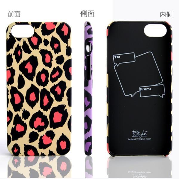 送料無料 iPhone5/5S はるヒョウ柄ハードケース HARU reopard hard Case ヒョウ柄 柄物 ハード かわいい|ismoki|03