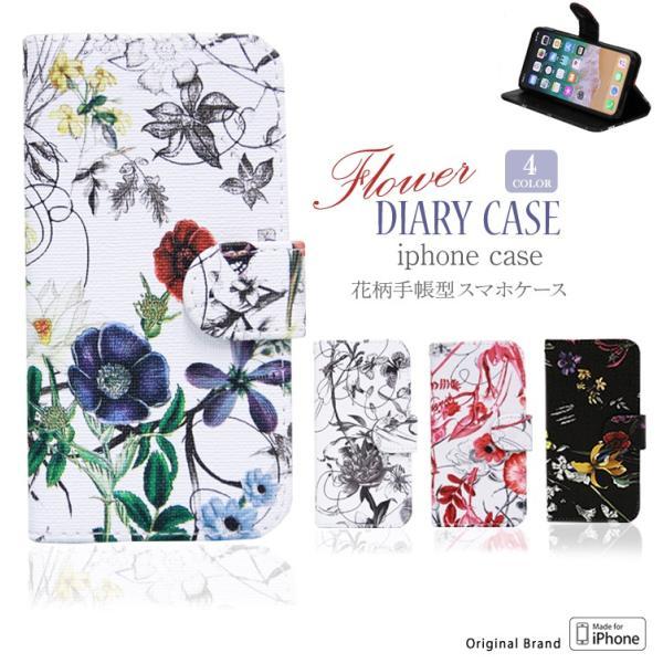 スマホケース 花柄 iPhone8 iphone7 アイフォン8  アイフォン7手帳型 スマホカバー カードホルダー フラワー 送料無料|ismoki