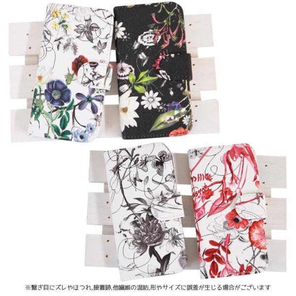 スマホケース 花柄 iPhone8 iphone7 アイフォン8  アイフォン7手帳型 スマホカバー カードホルダー フラワー 送料無料|ismoki|04
