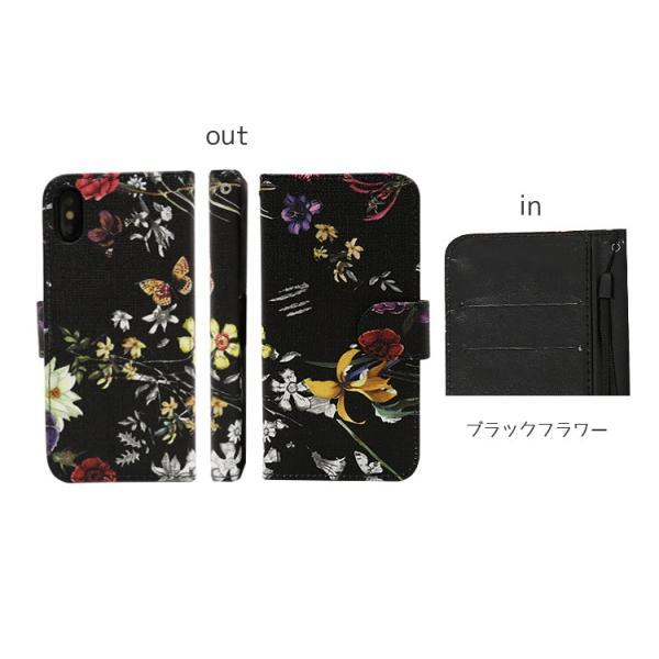 スマホケース 花柄 iPhone8 iphone7 アイフォン8  アイフォン7手帳型 スマホカバー カードホルダー フラワー 送料無料|ismoki|10