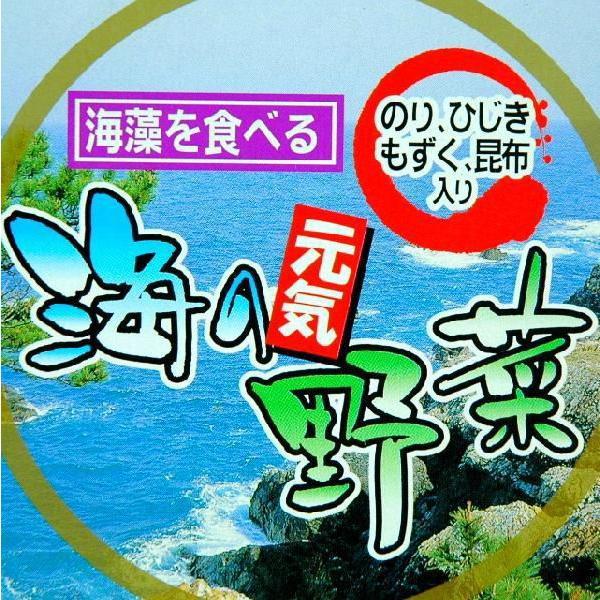 海の元気野菜(瓶入)【朝食のご飯が美味しい海の元気野菜(のり、ひじき、もずく、昆布)】