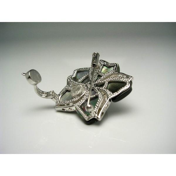 真珠 ブローチ パール 黒蝶真珠 真珠ブローチ パールブローチ 9.7mm シルバー シェル 56033