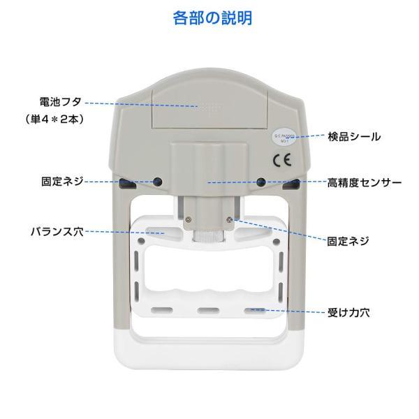 送料無料 握力計 デジタル 握力測定 記録更新機能付き  19人登録|isozaki-store|02