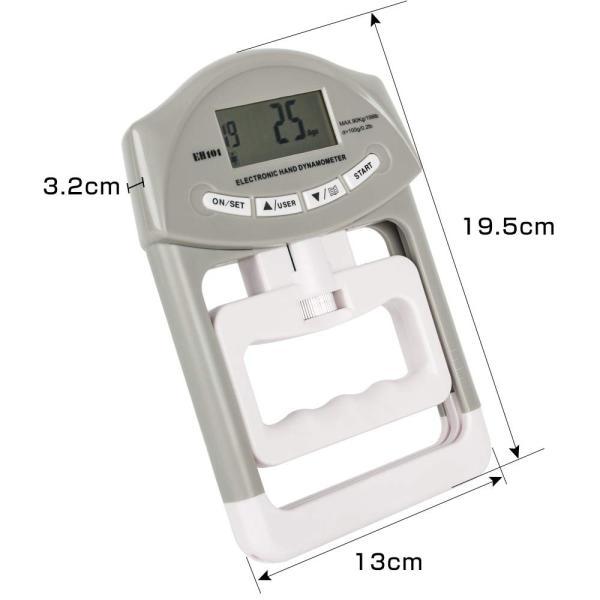 送料無料 握力計 デジタル 握力測定 記録更新機能付き  19人登録|isozaki-store|05