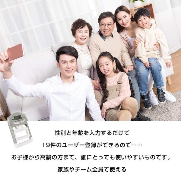 送料無料 握力計 デジタル 握力測定 記録更新機能付き  19人登録|isozaki-store|06