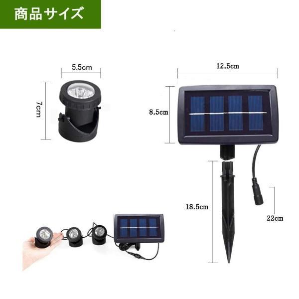 送料無料 ガーデンライト 2LEDセット ソーラーライト 屋外 スポットライト 水中ライト LED 防水 2LEDセット 防犯|isozaki-store|10