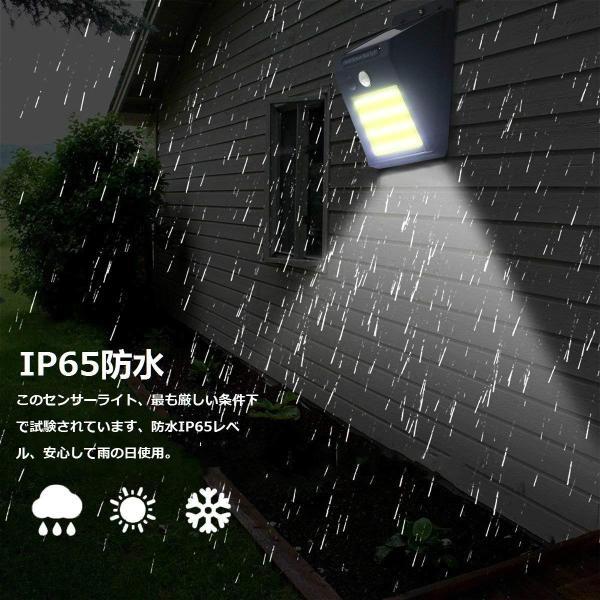 ■送料590円■驚きの照射力 LED COB 48灯 屋外 防水 自動点灯 車庫 人感 センサー ライト 太陽光 ソーラー 防犯 玄関灯 セキュリティ ガーデン 投光器|isozaki-store|04
