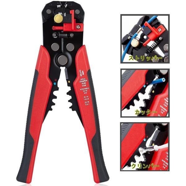 ワイヤーストリッパーオートマルチ配線ツール電線コード皮剥ぎ自動カッター多機能プライヤー