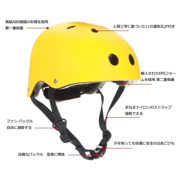 送料無料 ヘルメット 選べるサイズ 子供用 大人用 マット加工 豊富なカラー 軽量 調節可能  自転車 スポーツ キッズ レジャー 子ども用 isozaki-store 02