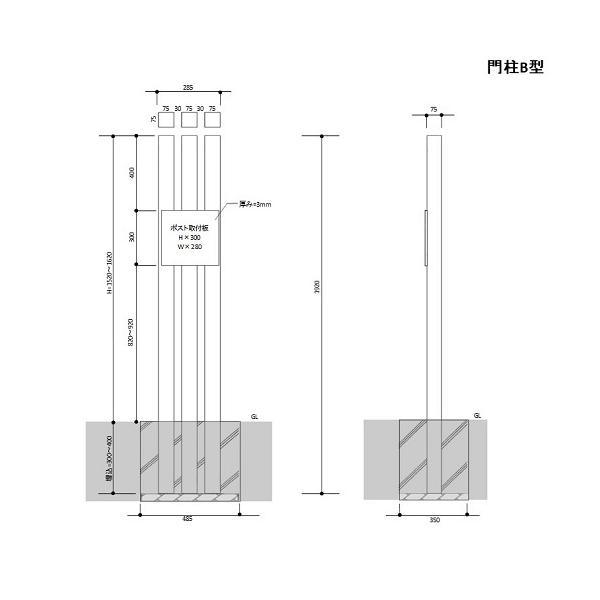 門柱をおしゃれに木目調で【完成品】門柱B型(ポスト別) チーク 高さ1m95cm×幅28.5cm ispage 02