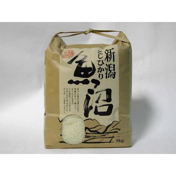 新潟魚沼 コシヒカリ5kg(本体価格6,100円) 29年度新米|ispecial