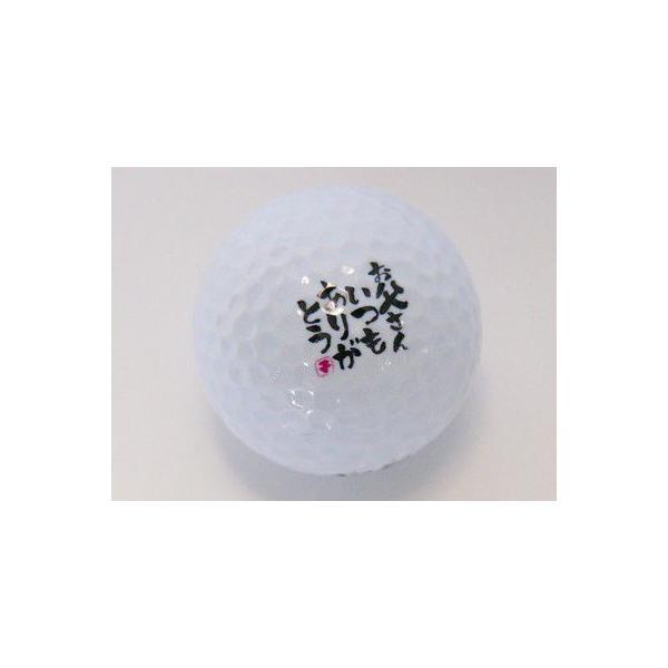 ボールケース ティーホルダー扇形 ゴルフボール1個(本体価格6,400円)|ispecial|02