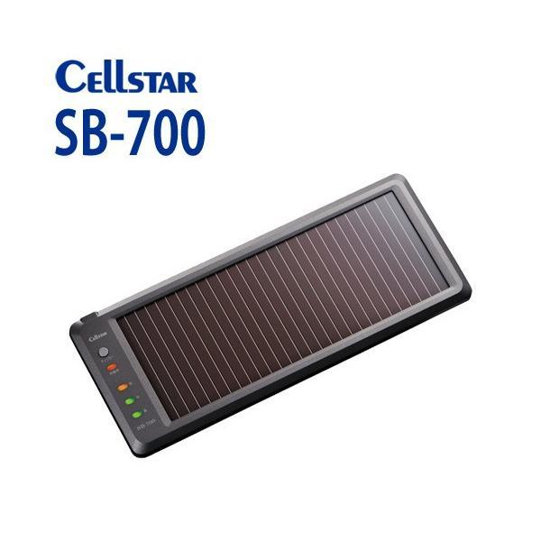 CELLSTAR(セルスター)ソーラーバッテリー充電器SB-700701091