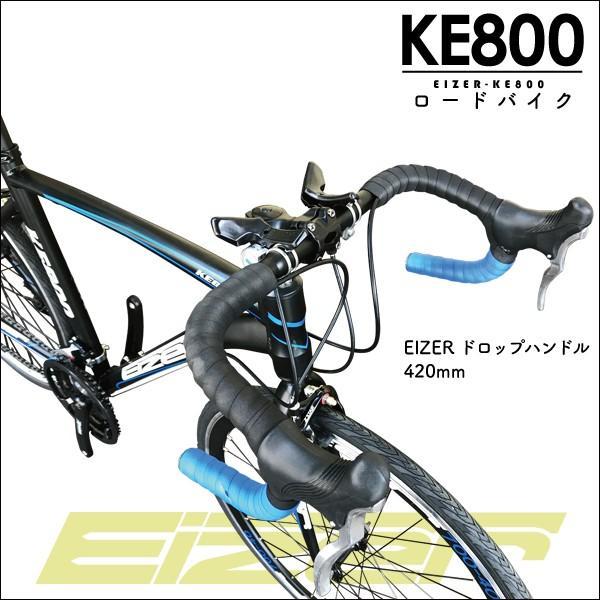 ロードバイク 700C シマノ21段変速 エアロホイール 40mm 自転車本体 通勤 通学に最適 700CX28C EIZER KE800|isshoudou|04