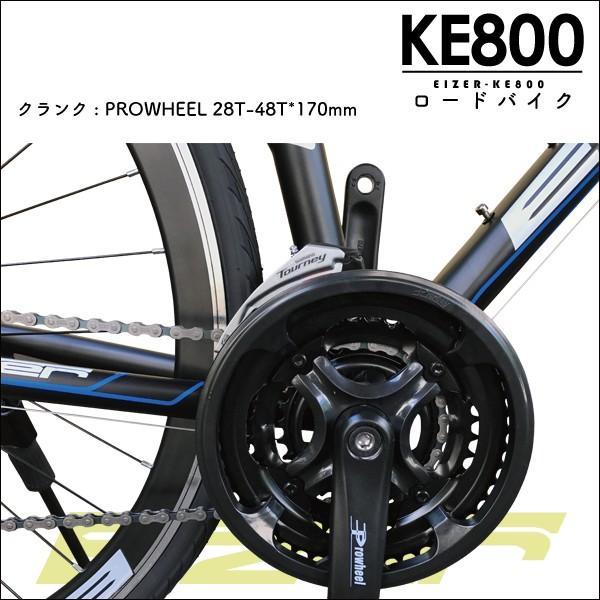 ロードバイク 700C シマノ21段変速 エアロホイール 40mm 自転車本体 通勤 通学に最適 700CX28C EIZER KE800|isshoudou|05