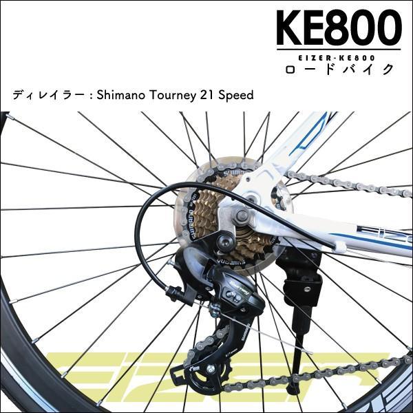 ロードバイク 700C シマノ21段変速 エアロホイール 40mm 自転車本体 通勤 通学に最適 700CX28C EIZER KE800|isshoudou|06