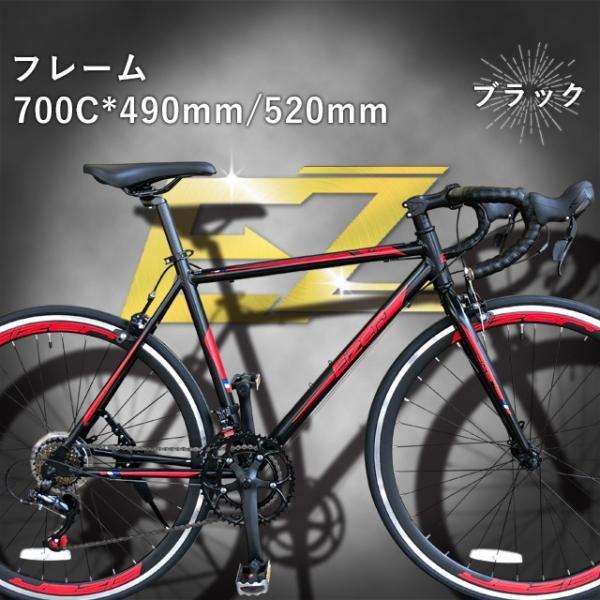 ロードバイク 700C シマノ14段変速 エアロホイール 40mm エントリーモデル 自転車本体 通勤 通学に最適 700CX23C EIZER RB200 isshoudou 02
