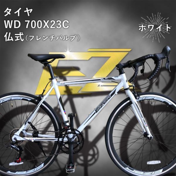 ロードバイク 700C シマノ14段変速 エアロホイール 40mm エントリーモデル 自転車本体 通勤 通学に最適 700CX23C EIZER RB200 isshoudou 03