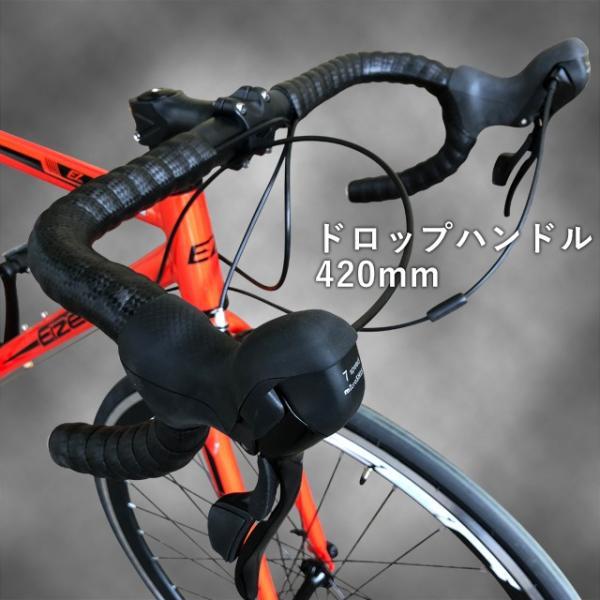 ロードバイク 700C シマノ14段変速 エアロホイール 40mm エントリーモデル 自転車本体 通勤 通学に最適 700CX23C EIZER RB200 isshoudou 04