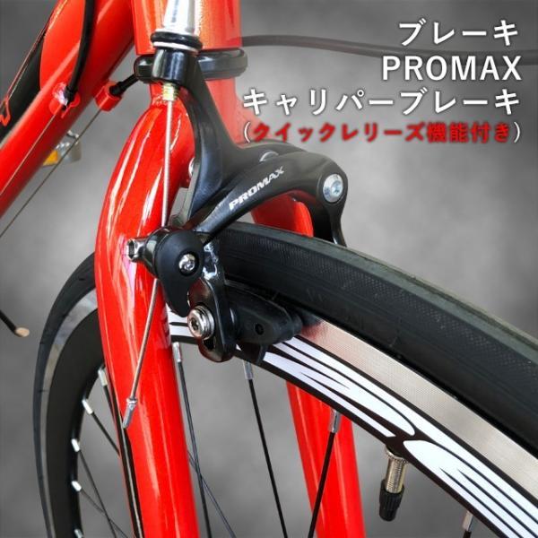 ロードバイク 700C シマノ14段変速 エアロホイール 40mm エントリーモデル 自転車本体 通勤 通学に最適 700CX23C EIZER RB200 isshoudou 06