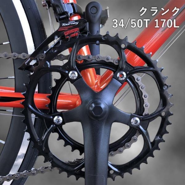 ロードバイク 700C シマノ14段変速 エアロホイール 40mm エントリーモデル 自転車本体 通勤 通学に最適 700CX23C EIZER RB200 isshoudou 07