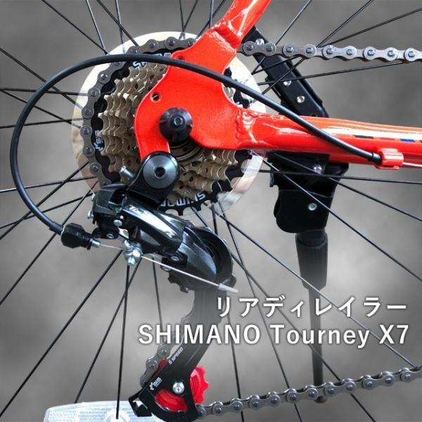 ロードバイク 700C シマノ14段変速 エアロホイール 40mm エントリーモデル 自転車本体 通勤 通学に最適 700CX23C EIZER RB200 isshoudou 08