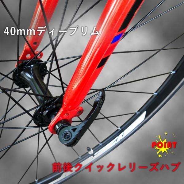 ロードバイク 700C シマノ14段変速 エアロホイール 40mm エントリーモデル 自転車本体 通勤 通学に最適 700CX23C EIZER RB200 isshoudou 09
