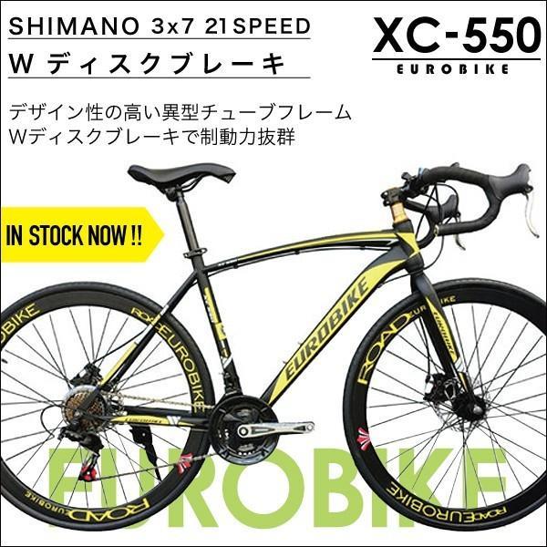 ロードバイク 自転車 21段変速 700C ユーロバイクXC550 SHIMANO 21段変速 3x7 仏式バルブ|isshoudou