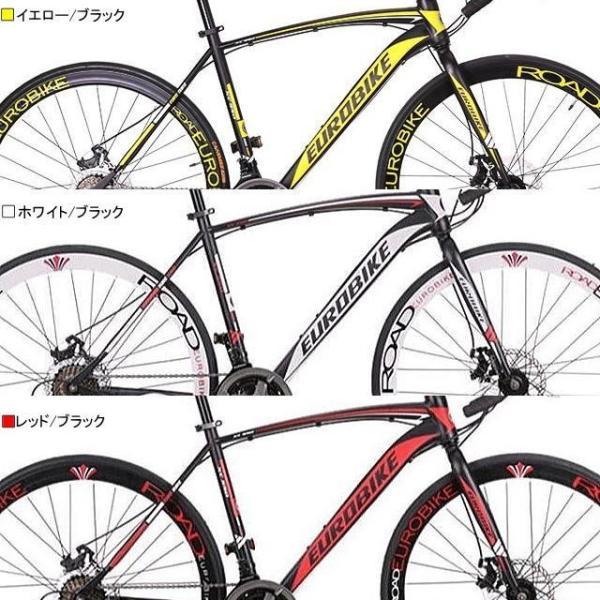 ロードバイク 自転車 21段変速 700C ユーロバイクXC550 SHIMANO 21段変速 3x7 仏式バルブ|isshoudou|02
