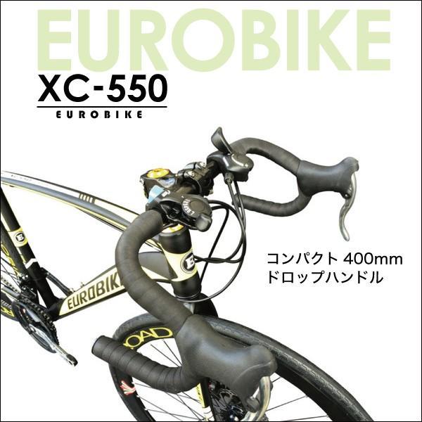 ロードバイク 自転車 21段変速 700C ユーロバイクXC550 SHIMANO 21段変速 3x7 仏式バルブ|isshoudou|03