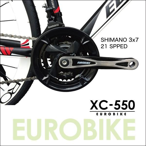 ロードバイク 自転車 21段変速 700C ユーロバイクXC550 SHIMANO 21段変速 3x7 仏式バルブ|isshoudou|04
