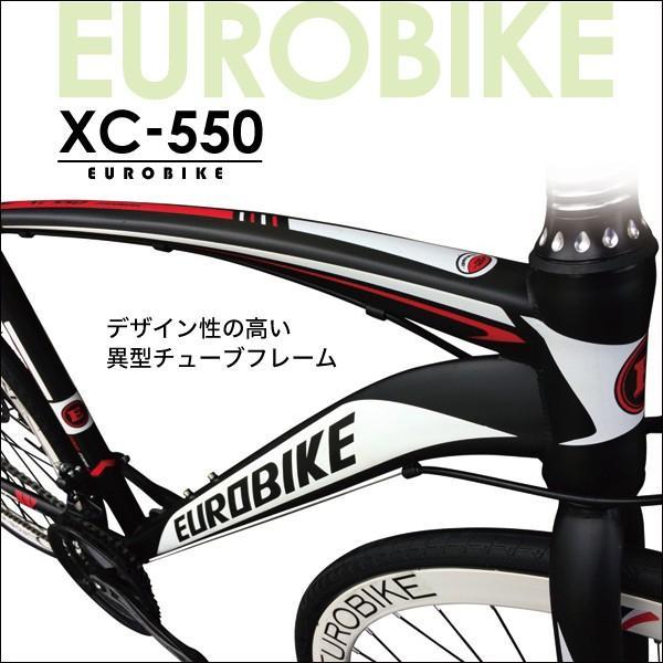 ロードバイク 自転車 21段変速 700C ユーロバイクXC550 SHIMANO 21段変速 3x7 仏式バルブ|isshoudou|05