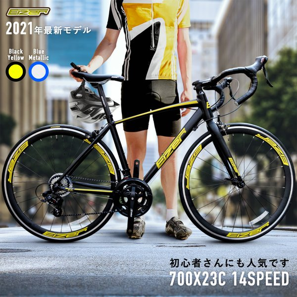 ロードバイク 700C シマノ 14段変速軽量アルミ 自転車本体 通勤 通学に最適 700x23C SCHNEIZER R101|isshoudou