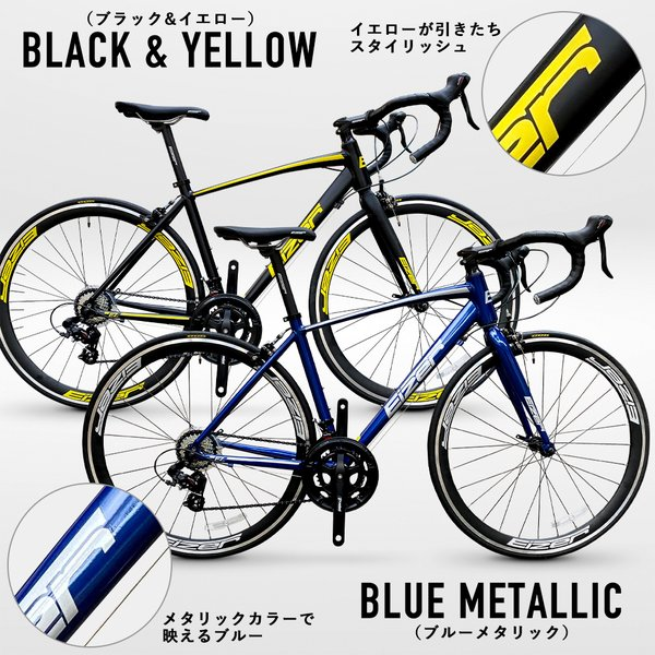 ロードバイク 700C シマノ 14段変速軽量アルミ 自転車本体 通勤 通学に最適 700x23C SCHNEIZER R101|isshoudou|03