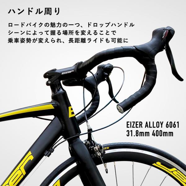 ロードバイク 700C シマノ 14段変速軽量アルミ 自転車本体 通勤 通学に最適 700x23C SCHNEIZER R101|isshoudou|05