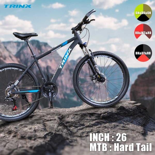 マウンテンバイク 21段変速 26インチ MTB ディスクブレーキ バーエンドバー 標準搭載 自転車 通勤 通学 TRINX(トリンクス) M136