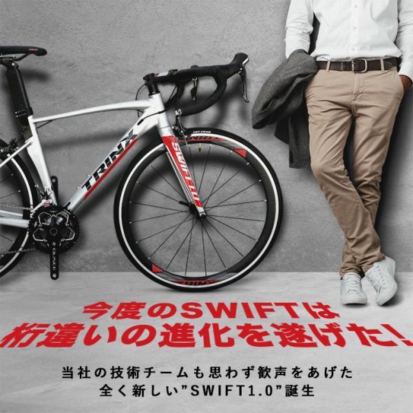 自転車 ロードバイク ロードレーサー SHIMANO デュアルコントロールモデル 軽量モデル TRIACE S108後継モデル TRINX SWIFT1.0|isshoudou|02