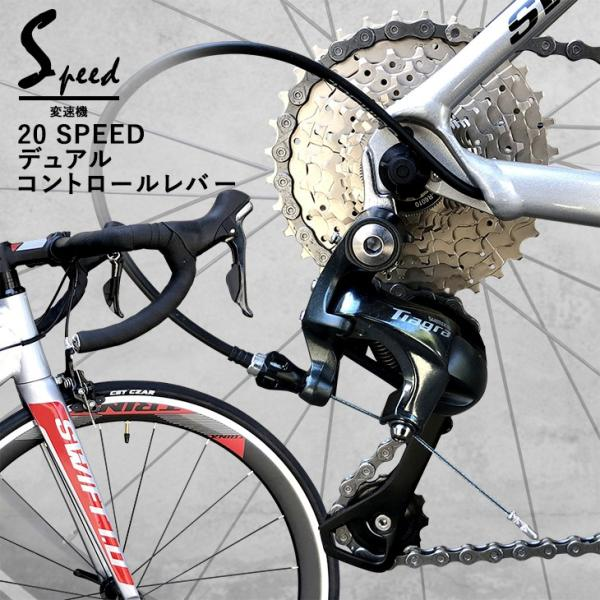 自転車 ロードバイク ロードレーサー SHIMANO デュアルコントロールモデル 軽量モデル TRIACE S108後継モデル TRINX SWIFT1.0|isshoudou|11