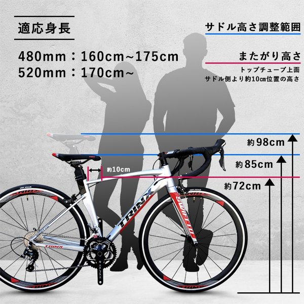 自転車 ロードバイク ロードレーサー SHIMANO デュアルコントロールモデル 軽量モデル TRIACE S108後継モデル TRINX SWIFT1.0|isshoudou|12