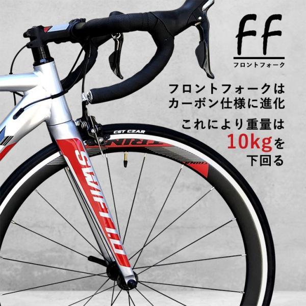 自転車 ロードバイク ロードレーサー SHIMANO デュアルコントロールモデル 軽量モデル TRIACE S108後継モデル TRINX SWIFT1.0|isshoudou|04